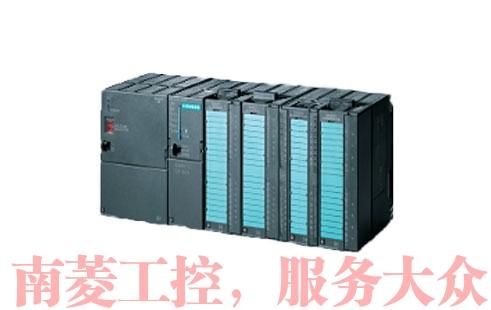 西门子可编程控制器:S7-300系列