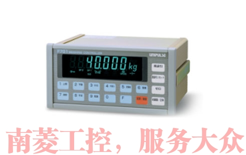日本UNIPULSE  F701称重仪表
