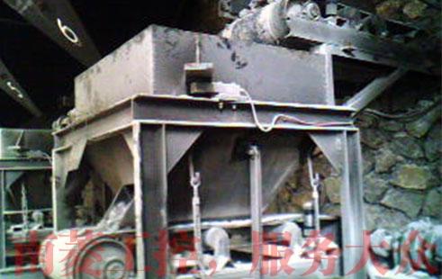 冶炼厂配料图