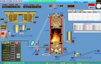 石灰窑控制系统