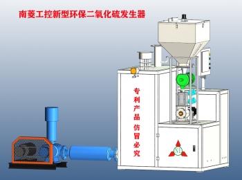 新型环保自动硫磺炉